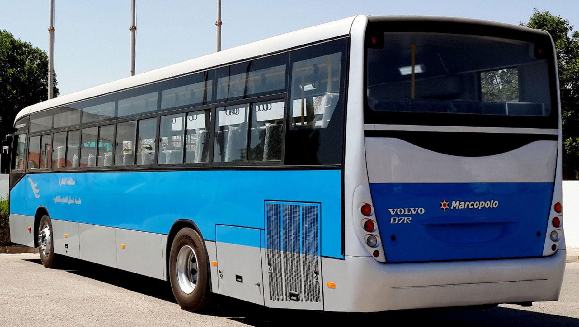 Volvo B7R Overview